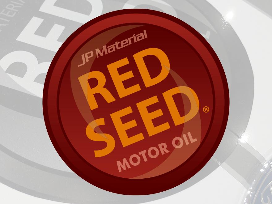 2018年10月7日(日)8日(月)「ULTRA MOTOR FESTIVAL in Mt.FUJI」に出店します。
