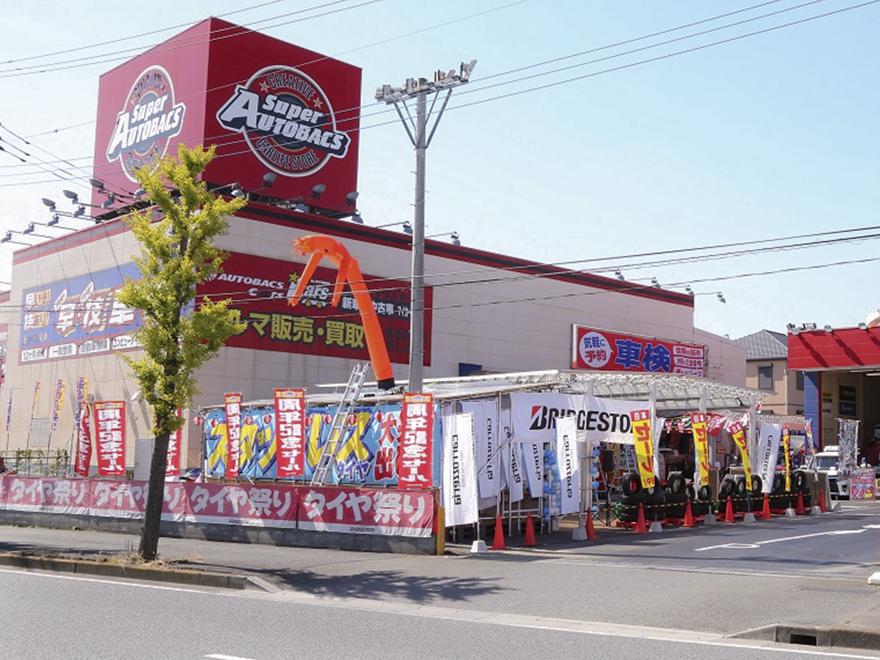 7月21日(土)22日(日)スーパーオートバックス大宮バイパス店にて、RED SEED&AMSOILサマーフェスタ開催。