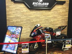 1月20日(土)21日(日)スーパーオートバックス大宮バイパス店にて、RED SEED &AMSO