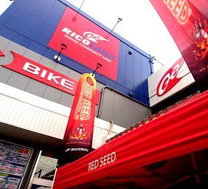9月22日(土)23日(日)スーパーオートバックス大宮バイパス店にて、RED SEED&AMSOI