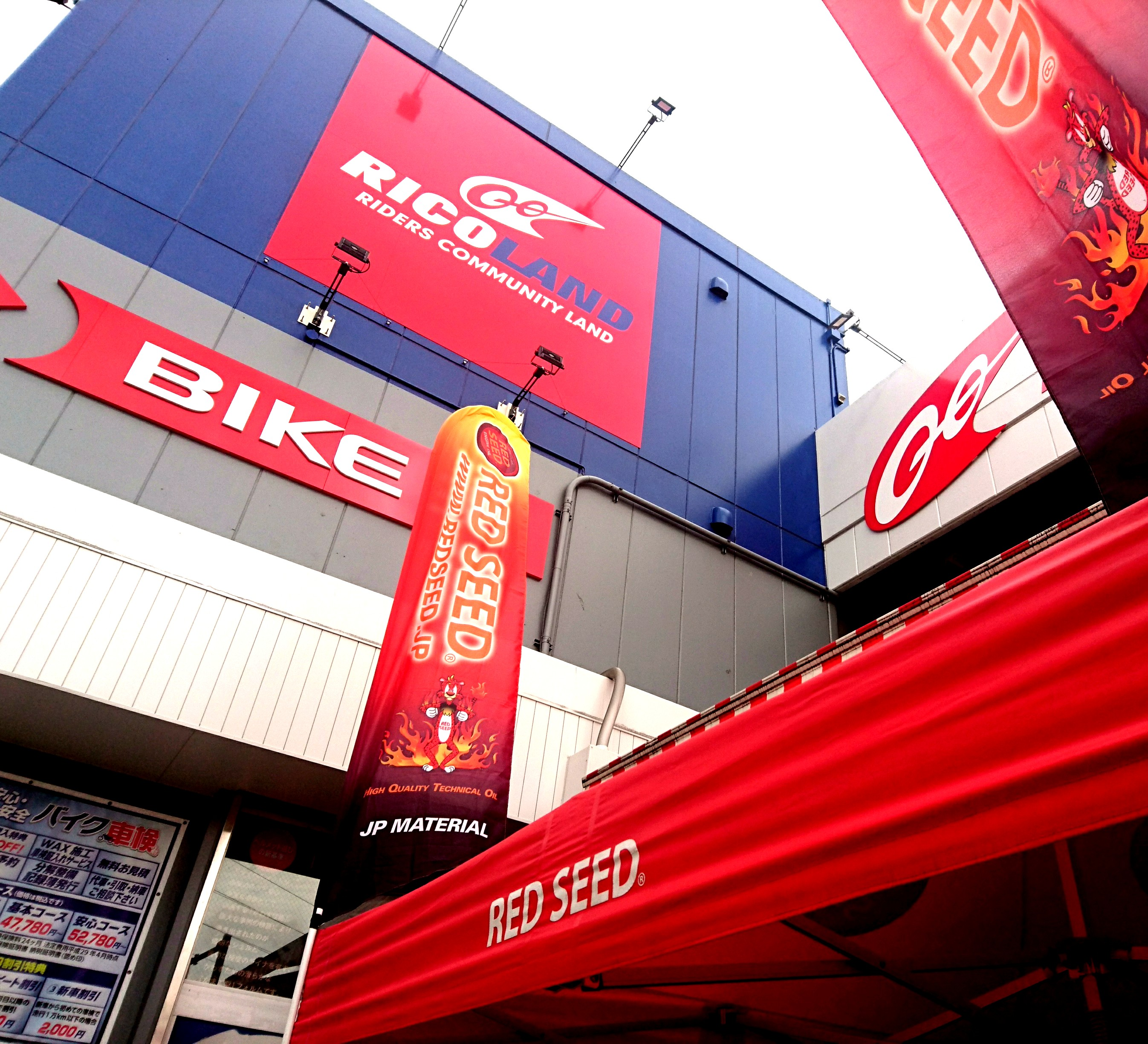 9月1日(土)2日(日)ライコランド新横浜店にて、RED SEED&AMSOIL販売イベント開催。