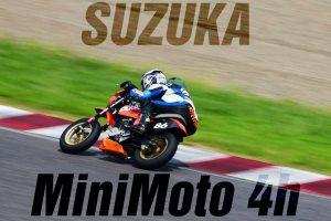 2018 鈴鹿Mini-Moto4時間耐久ロードレース