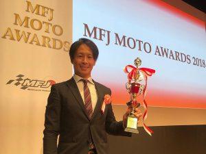 「TEAM RED SEED」の田中教世選手が特別賞を受賞