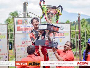 「VIJAYABAHU MOTOCROSS 2019」