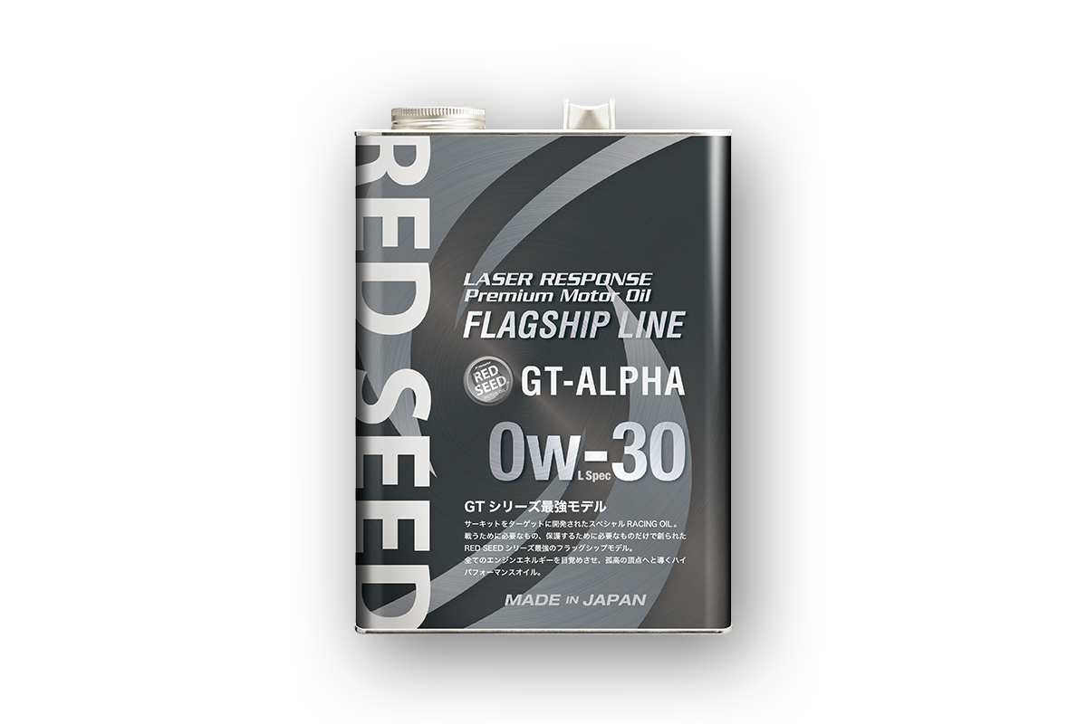 RS-GT ALPHA L spec 0W-30